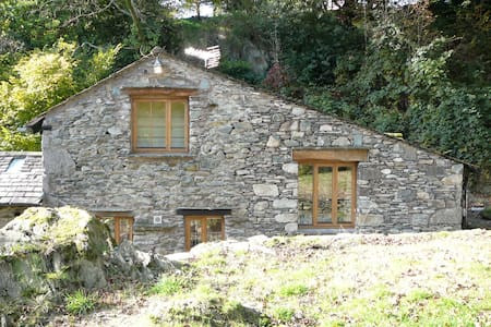 Broughton Bank Cottage in woodland - Cartmel, Grange-over-Sands