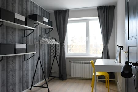Convenient stay in Mustamäe (7.5km from old town) - Tallinn