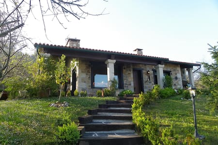 Preciosa casa Camino Santiago - Camoca - House