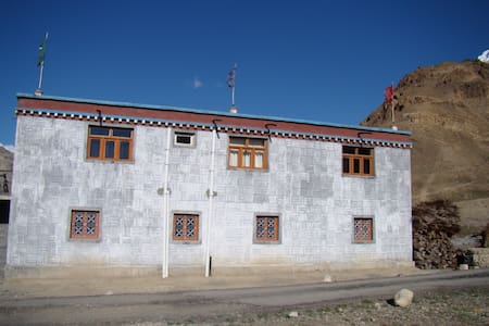 The Nomad's Cottage - Losar - Maison