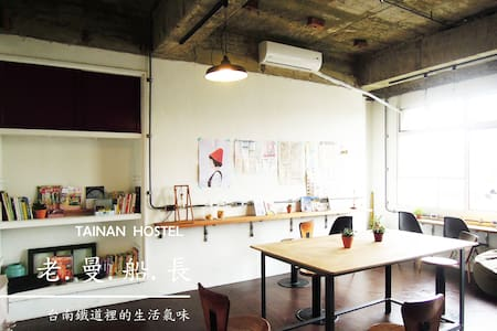 Tainan station hostel mix 12bed