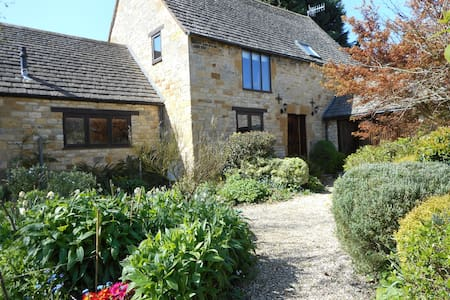 4 Star Cottage, Chipping Campden    - Broad Campden
