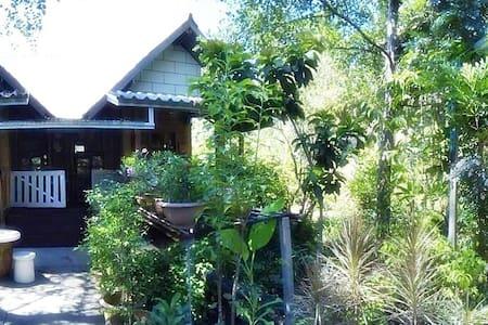 บ้านลำพู-หิ่งห้อย - Dům