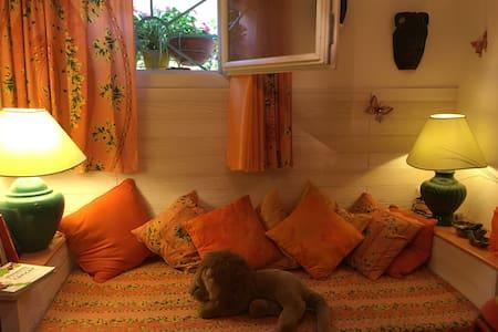 """Jolie chambre """"cosy"""" - Lägenhet"""