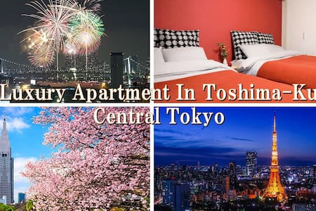 New! Cozy room/2Bed,2Sofa-bed/Free Wifi/@Ikebukuro - Appartamento