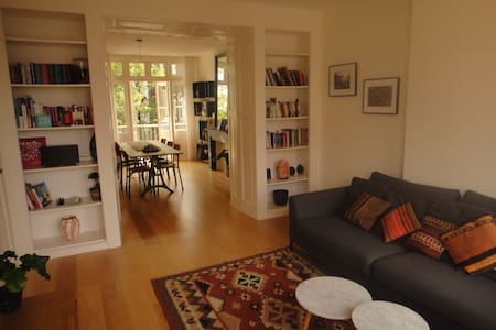 Bright and spacious family style appartment! - Amsterdam