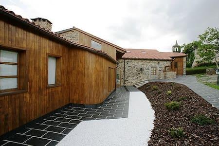 Way of Santiago  Compostela-Arzúa - Casa