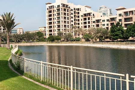 Cozy well located 1BD Aprtment in the greens - Dubai
