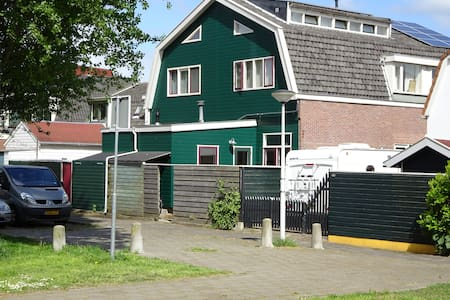 Near Amsterdam and beach! - House