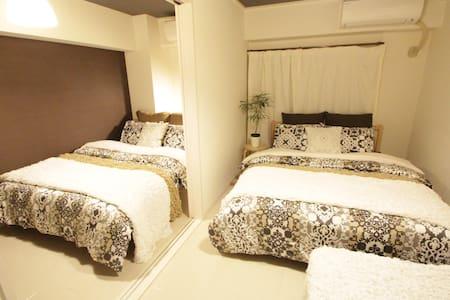 #6 10 mins to Namba!  Huge Comfy 2 Bed Room - Wohnung