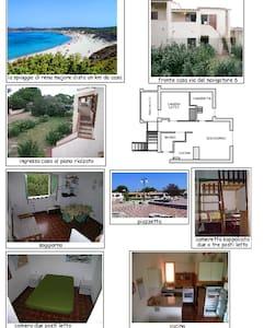 Confortevole appartamento sulla costa sarda - Rena Majore - Appartamento