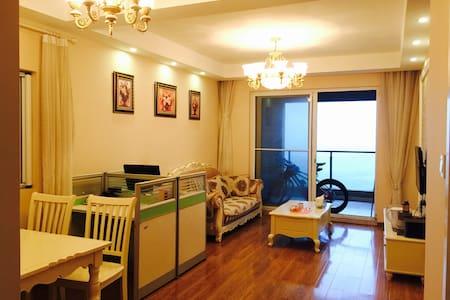 下沙大学城东 阳光充足的温馨大床房 - 杭州 - Apartamento