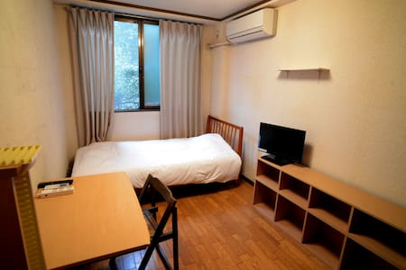 2DK ShareHouse 1Room Rent 5min to Sta.20min to HND - Appartement