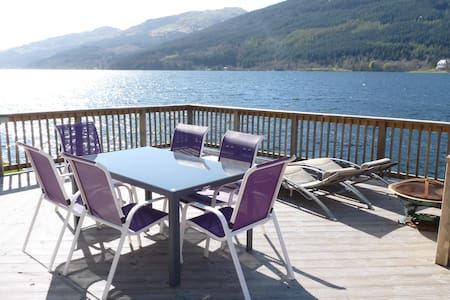 Waterfront House, stunning location - Ardmay, Arrochar, Argyll and Bute - House