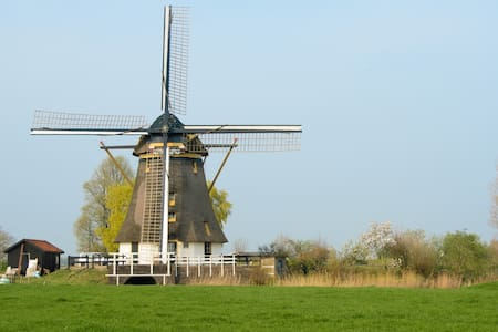 Windmill close to Amsterdam!! - Ház