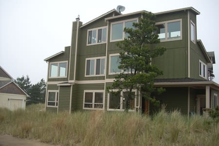 Pacific City Beach View Custom Home - Σπίτι