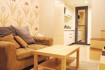 Taipei Chic Apt , 5min from MRT, Mezzanine bedroom - Hus