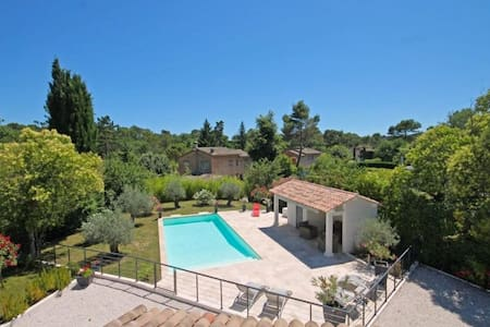 2 room appartment French Riviera - Mouans-Sartoux - Apartment