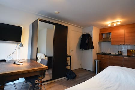 Cozy apartment in the famous Jordaan - Amsterdam - Wohnung