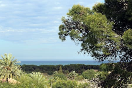 Apartamento vistas mediterráneo - Appartamento