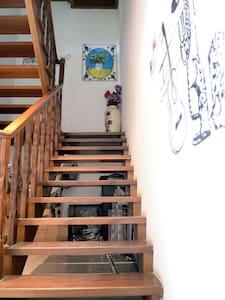 几米家复式楼欧式装修近长沙火车站花房大床房 - Entire Floor