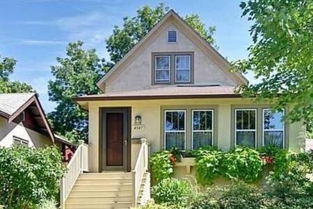 Nice House on Pleasant Ave