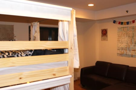 Namaste-Low Priced Comfortable Private Bunk Beds - Queens - Appartamento