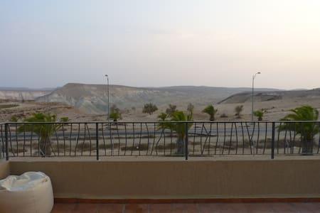 Desert View Studio - Midreshet Ben-Gurion - Apartamento