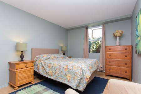 North Fork cozy country suite - Jamesport