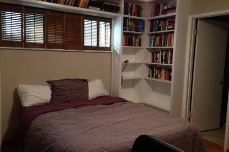 Spacious room, Menlo Park