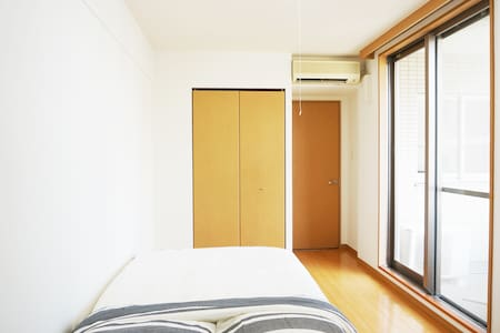 Only 5mins to Shinjuku + FREE WiFi - Wohnung