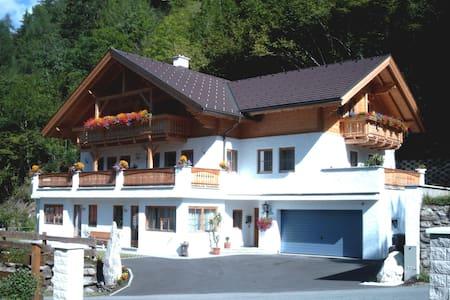 Appartementhaus Gugganig - Lakás