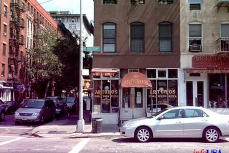 Studio in Greenwich Village - New York - Apartment