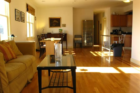 NYC-Just 11 Minutes to Times Square - Apartment