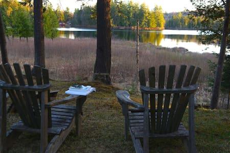 Nature Lover's Paradise - Kisház