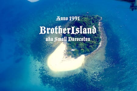 **PRIVATE ISLAND RETREAT** Brother Island, El Nido - El Nido - Ile