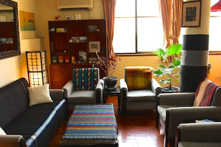 Sunny, artistic flat, lovely view - Yangon - Apartment