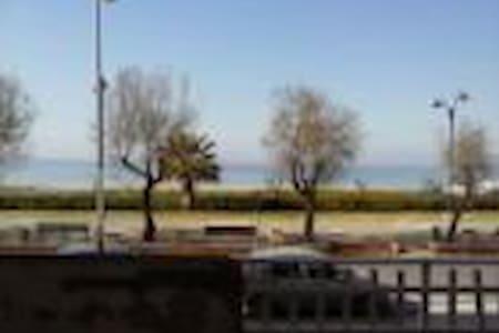 APPARTAMENTO FRONTE MARE - Villa