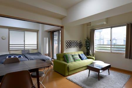 [New] Near Asakusa/Ueno 40㎡ | MAX4 | cozy aprtment - Apartment