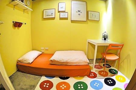 溫馨舒適單人房 - Wohnung