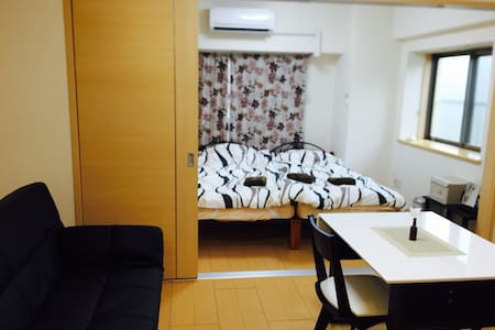 Access to 58R 10sec,more 5persons no charge! - Apartment