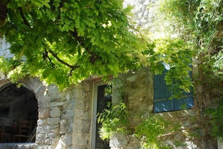 Charming house in High Provence -  Savoillan - House
