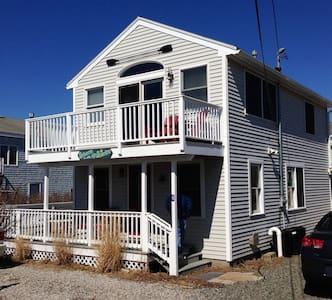 3 Bdrm Beach House on Plum Island - Casa