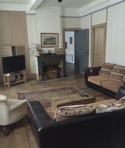 private apartment just off town centre - Byt