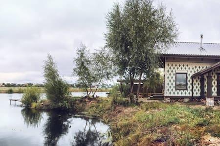 Уютный гостевой дом на живописном озере - Kazan - Chambres d'hôtes