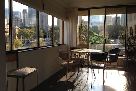 SYDNEY HYDE PARK - GREAT LOCATION!!