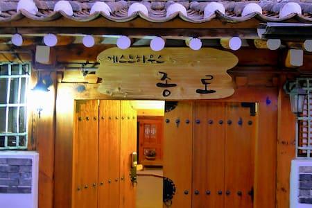 guesthouse jongno ( D room) - Jongno-gu - House