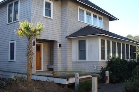 Bald Head Island, NC 3 Bedroom Home - Casa