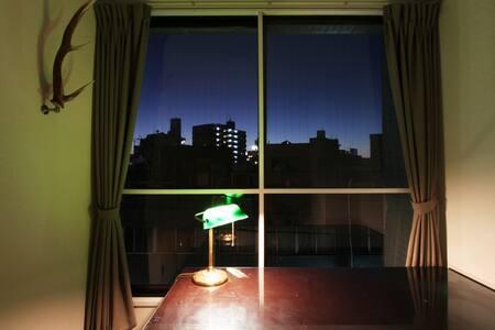 Tokyo, Medium for 2, Female - 306 - Kita-ku - Casa