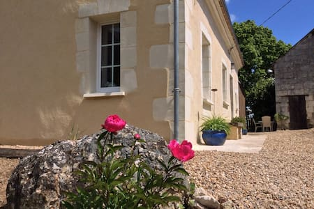 Tranquil country gîte by the vines - Lhomme - Maison